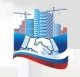 Саморегулируемая организация Ассоциация Строителей «Объединение строительных компаний «РУССТРОЙ»