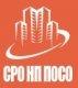 Саморегулируемая организация Ассоциация строительных организаций «Поддержки организаций строительной отрасли»