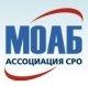 Саморегулируемая организация Некоммерческое партнерство «Межрегиональное объединение проектировщиков «СтройПроектБезопасность»