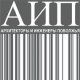 Ассоциация «Архитекторы и инженеры Поволжья (саморегулируемая организация)»