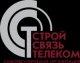Общероссийское межотраслевое объединение работодателей – Союз строителей объектов связи и информационных технологий «СтройСвязьТелеком»